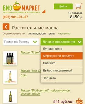 мобильный сайт bio-markett.ru каталог товаров