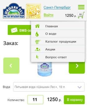 мобильный сайт cone-forest.ru главная страница