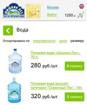 мобильный сайт cone-forest.ru каталог товаров